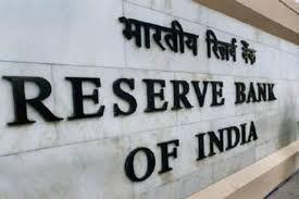 Indian central bank has set up a digital currency research unit