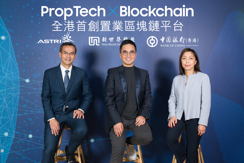 HK property firm joins with Bank of China for blockchain platform