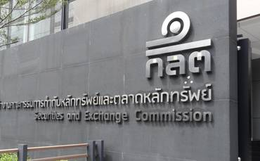 Thai securities regulator pushes for securities token offerings under amended law