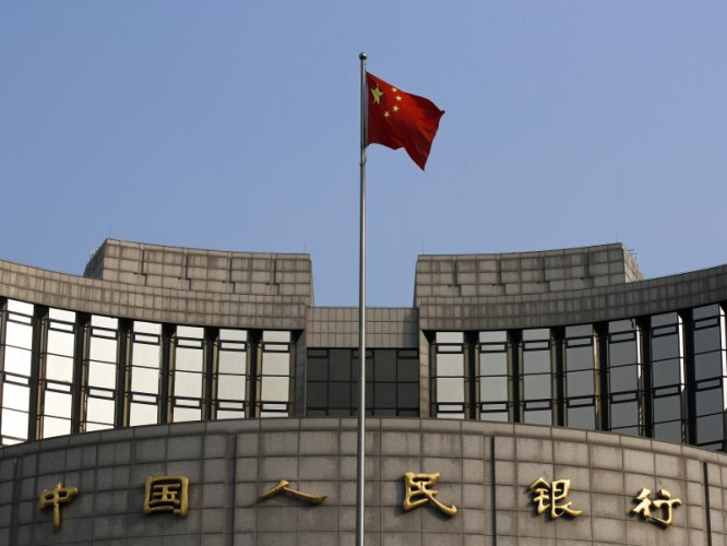 China calls bitcoin an 'alternative investment' marking a shift in tone