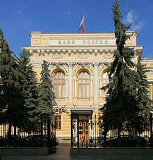 Russian Central Bank Sees Flood in FX Promotions Amid Lockdow